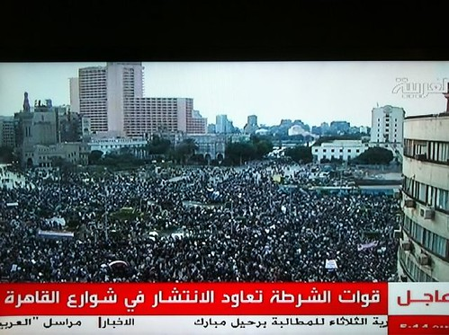 Cairo Demonstration