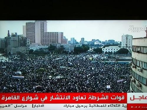 Cairo Demonstration