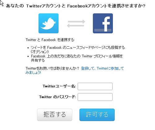 01 app