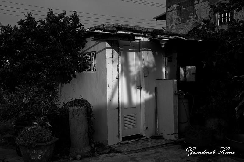 散漫 ● 雲林老家