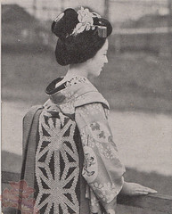 Maiko postcard-darari obi (kofuji) Tags: japan postcard maiko geiko geisha kimono