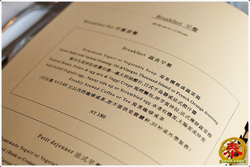 2011.02.06 YUM.YUM-3