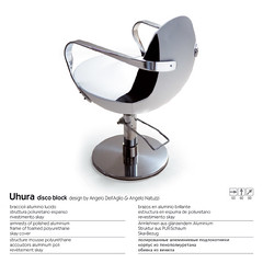 Uhura-disco-block Beauty Star
