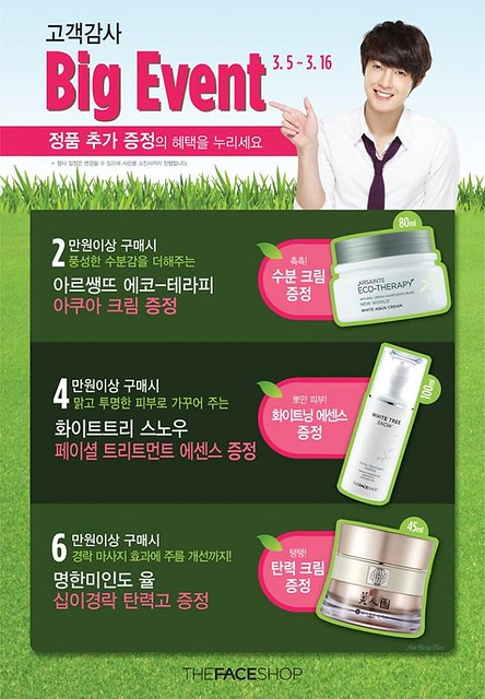 Kim Hyun Joong The Faceshop Promotion 05 - 16 Mar 2011
