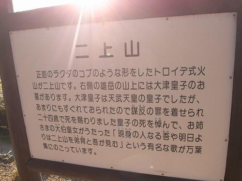檜原神社@桜井市-12