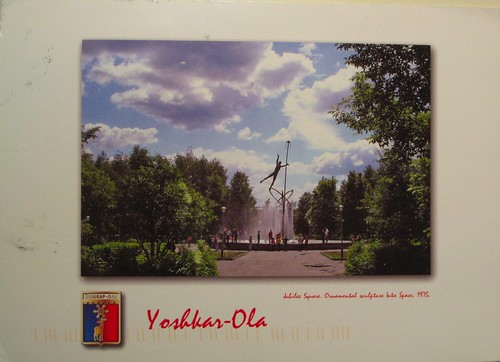 Jubilee Square, Yoshkar-Ola