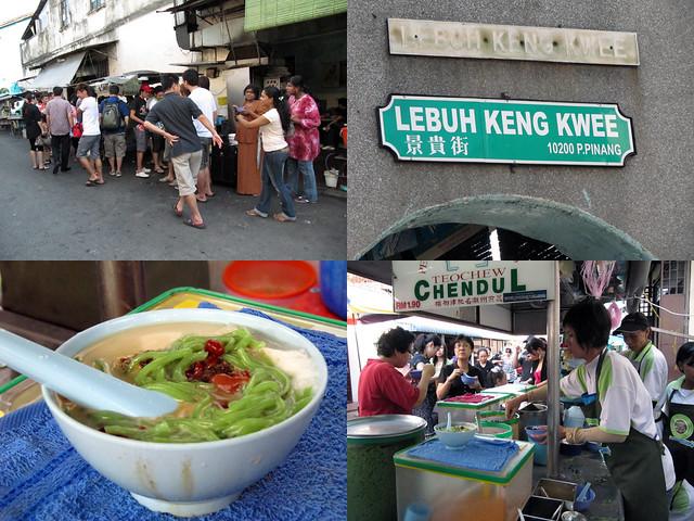 5 Penang Road Chendol on Lebuh Keng Kwee