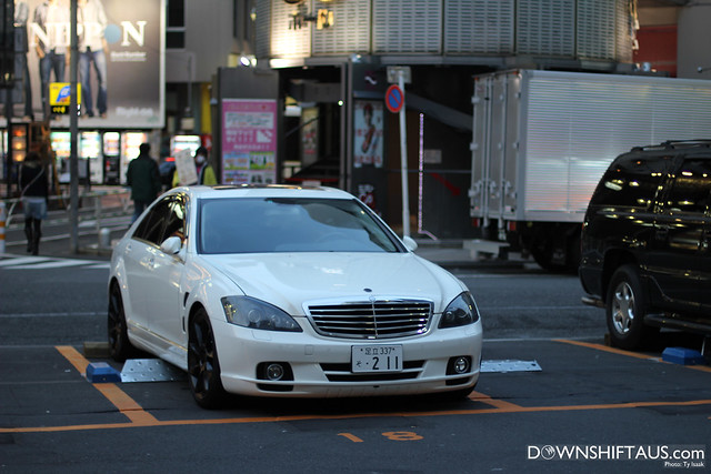 Downshift Shibuya 17