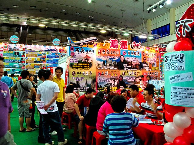 IMG_1126 怡保 旅游展 , MATTA Fair Ipoh