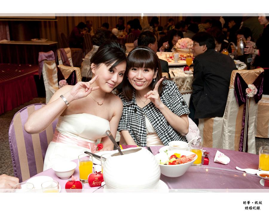 明華&姣妏_189