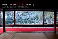 Pray for Peace (vivienne*) Tags: japan peace pray 京都 日本 雪 2011 bewithyou 大原 kansaitrip 寶泉院 ricohgrdiii 2011cny pleasedonateforjapanearthquake