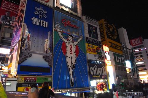 Osaka 20110317