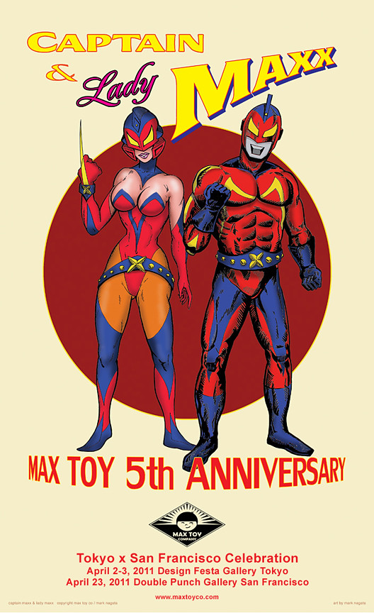 Max Toy Co 5th Anniversary Flyer