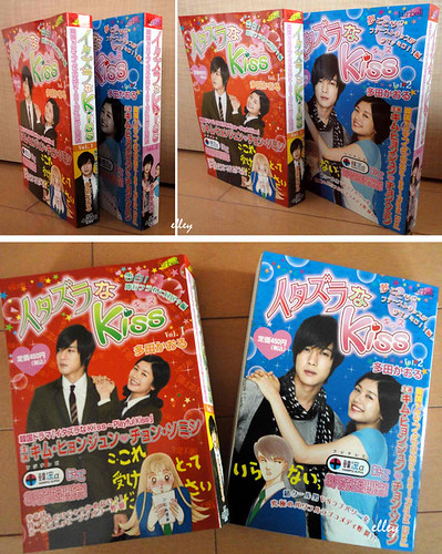 Kim Hyun Joong Playful Kiss Convenience Store Version Comic Books Vol. 1 and 2