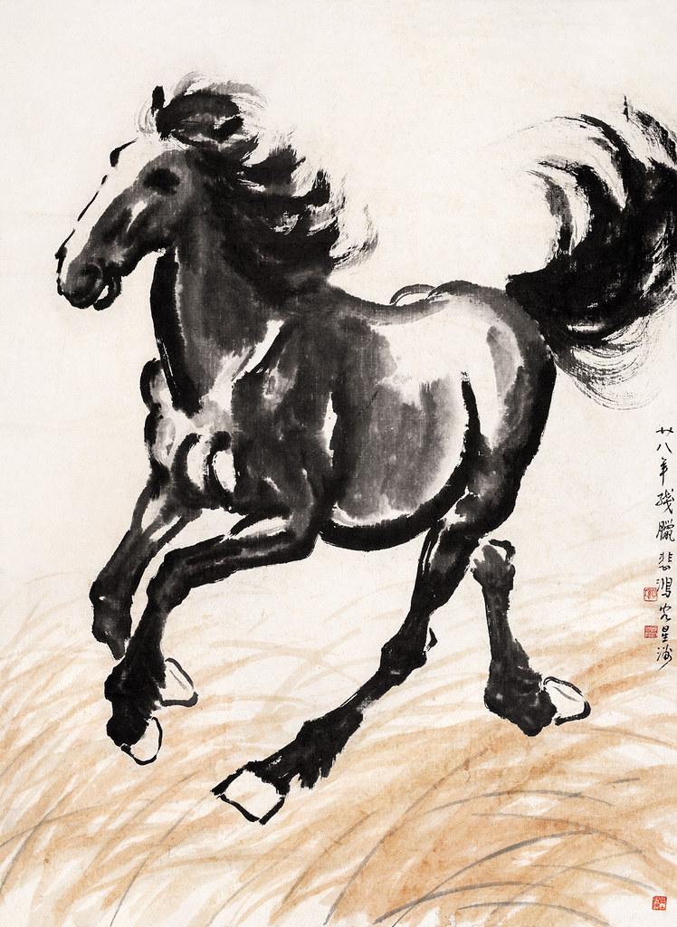 Xu Beihong's Horses | ...