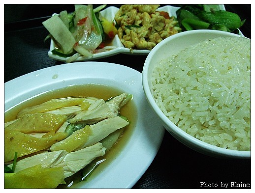 海南雞飯2