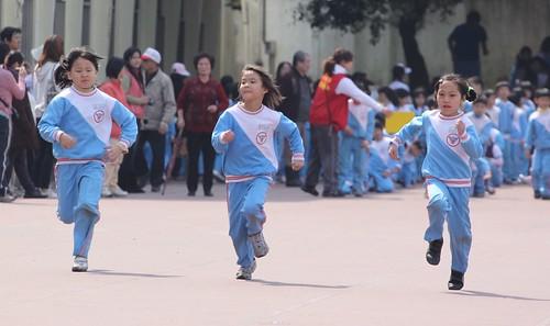 成功國小運動會 164