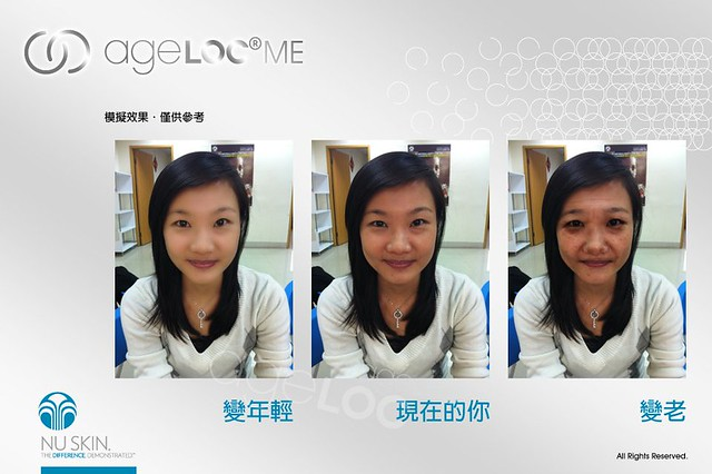 ageLOC ME_小蔣