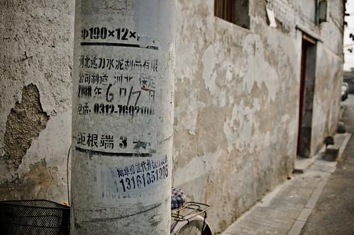 Asia_2011-85.jpg