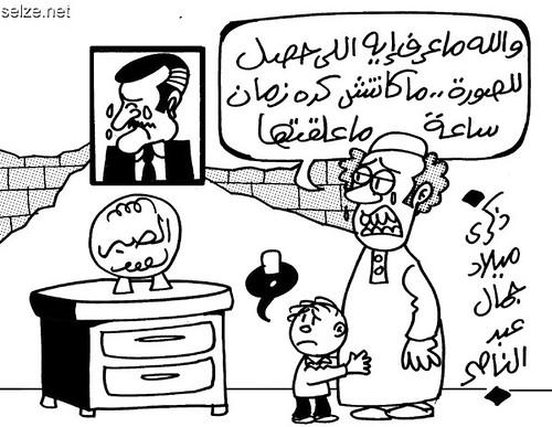 كاركاتيرات عن احداث مصر 5394642497_338f62b635
