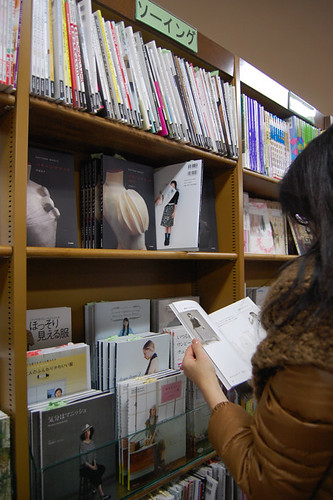 Browsing book shops in Japan