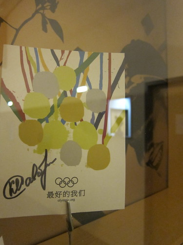 Beijing Olympics card at Ergon HQ in Koblenz