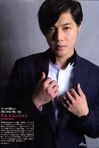Kim Hyun Joong Weekly ASAHI Japanese Magazine February 2011 Issue