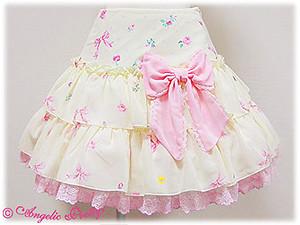 Powder Rose Two Tier Ruffle Skirt yellow