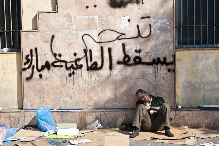 Cairo_Day1_004.jpg