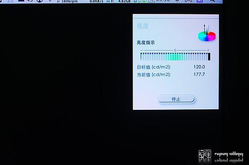 Asus_PA246Q_unboxing_23