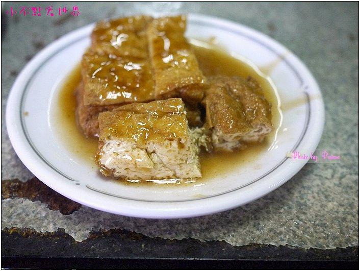 北投漢奇肉羹 (5).JPG