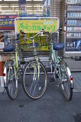 Circle K Rental Bikes