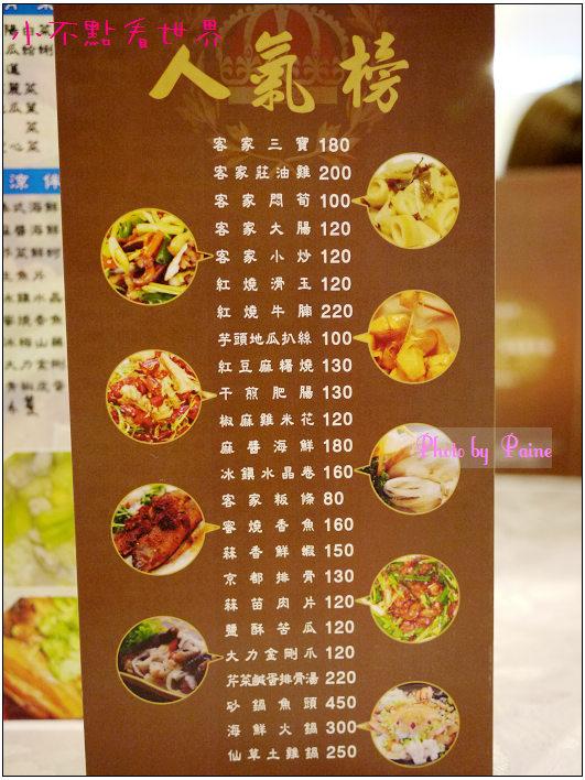 龍潭客家莊 (3).JPG