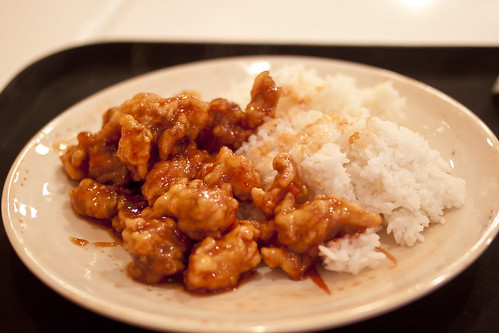 bian dang general tsos chicken