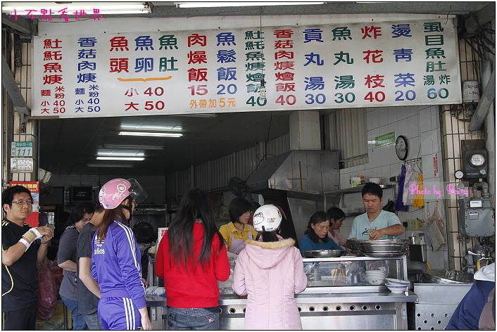 阿川土魠魚羹 (4).jpg