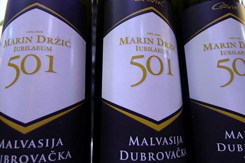 """2009 Crvik """"Marin Držić"""" malvasia dubrovačka"""