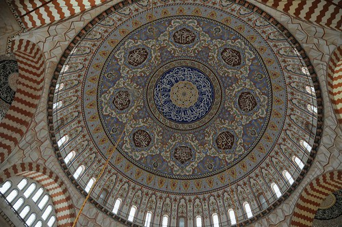The central dome inside