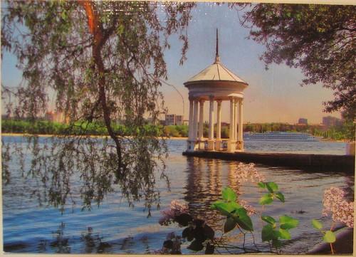 Dnieper River, Zaporizhia