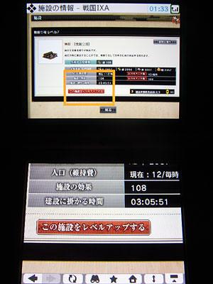 R0055130