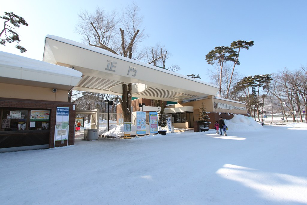 JAPANTWO Blog » Blog Archive » Sapporo Maruyama Zoo  Tokyo,Japan guide to Tr...
