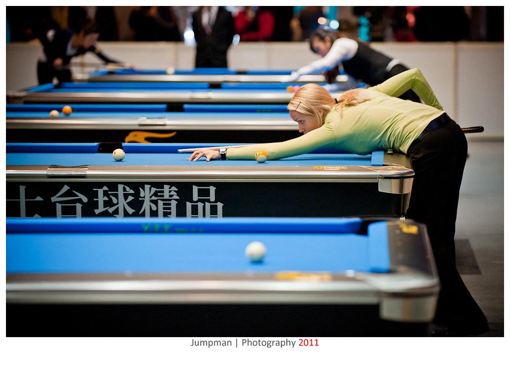 2011 安麗盃 Day-1 - 23pics