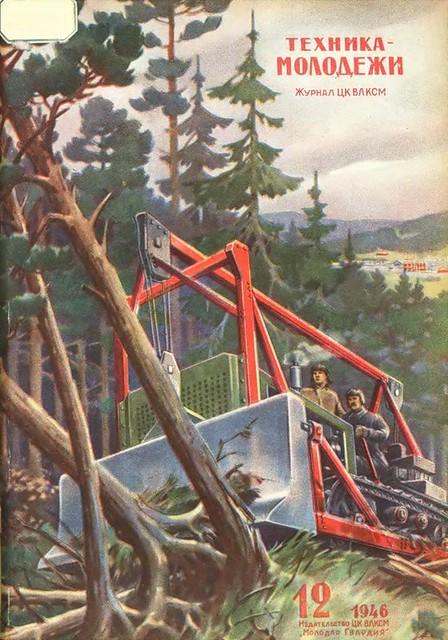 Técnica Moderna 1946-12