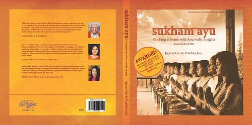 Ayurvedic Health Cookbook