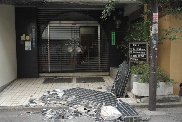 Nagatake building (Tsukumo 12)