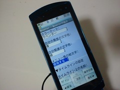 DSC_0877