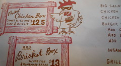 fried chicken box!