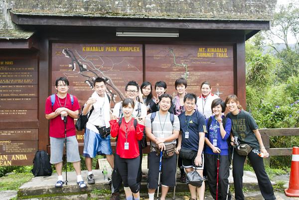 第四次登神山