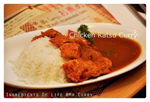 Chickenkatsu_s