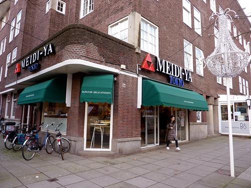 Keukenspullen Winkel Amsterdam : Japanse winkel Amsterdam Tokowijzer