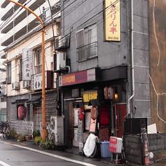 Aichi-ya & Shichirinhan at Chūhai Street